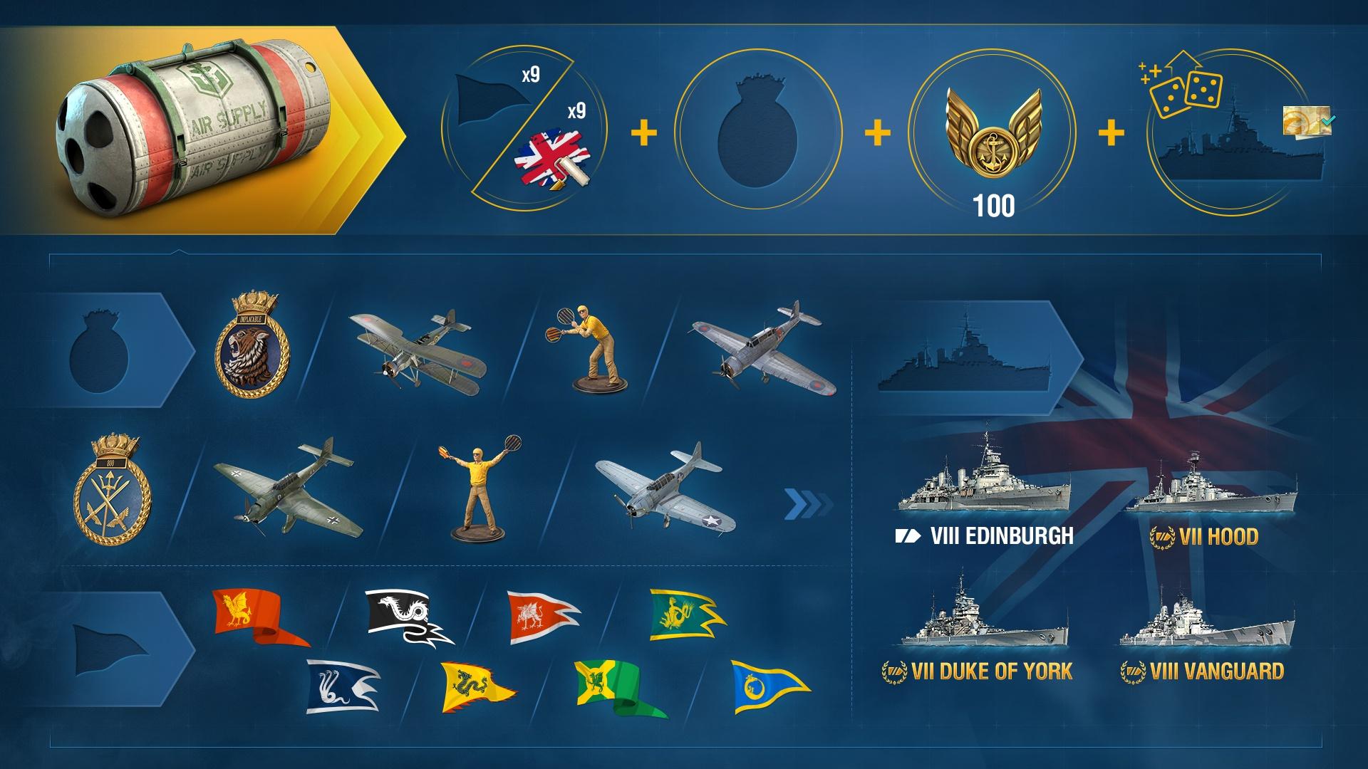 Premium Shop in March: Prinz Eugen | World of Warships