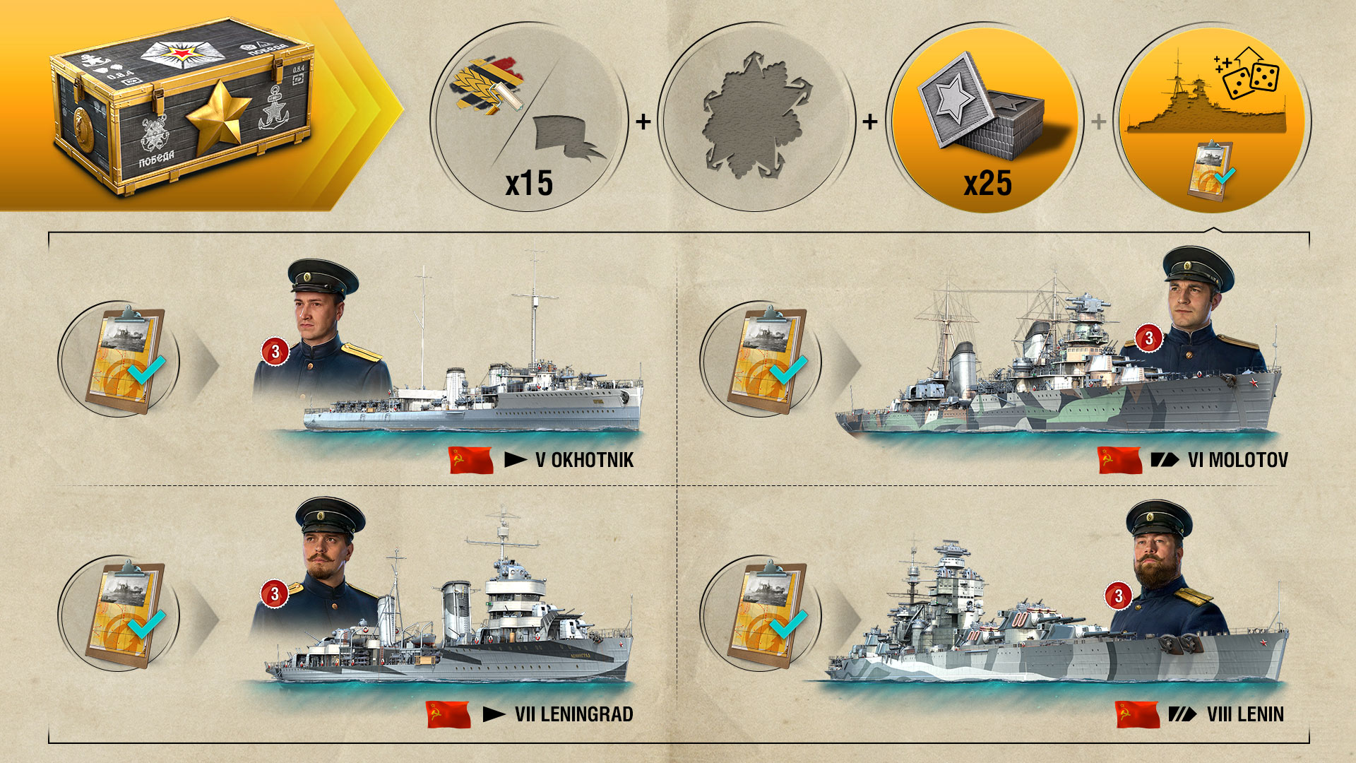 Last Chance to Get Georgia  Admiral Pack | World of Warships