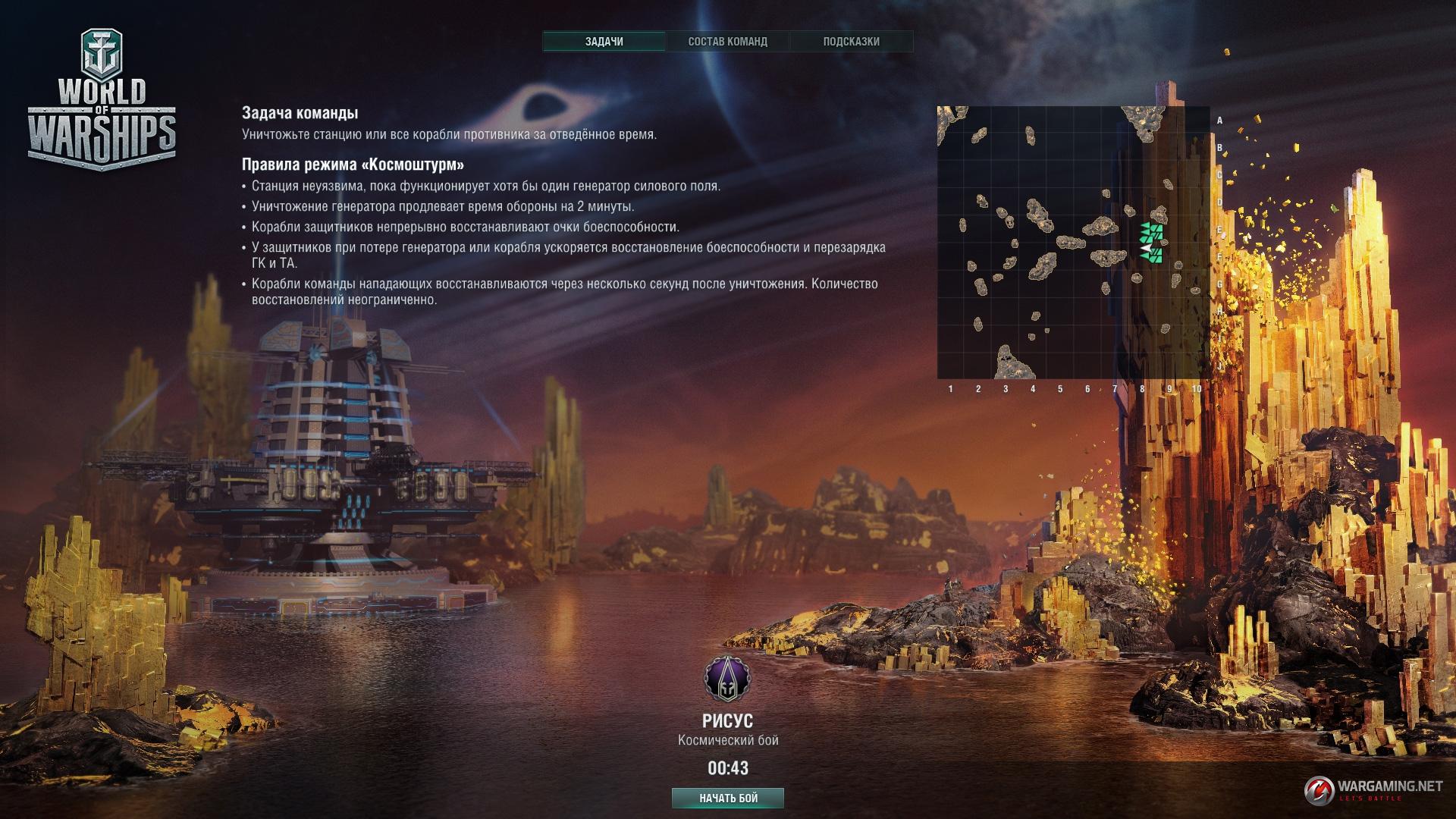 Developer Bulletin 0 8 2   World of Warships
