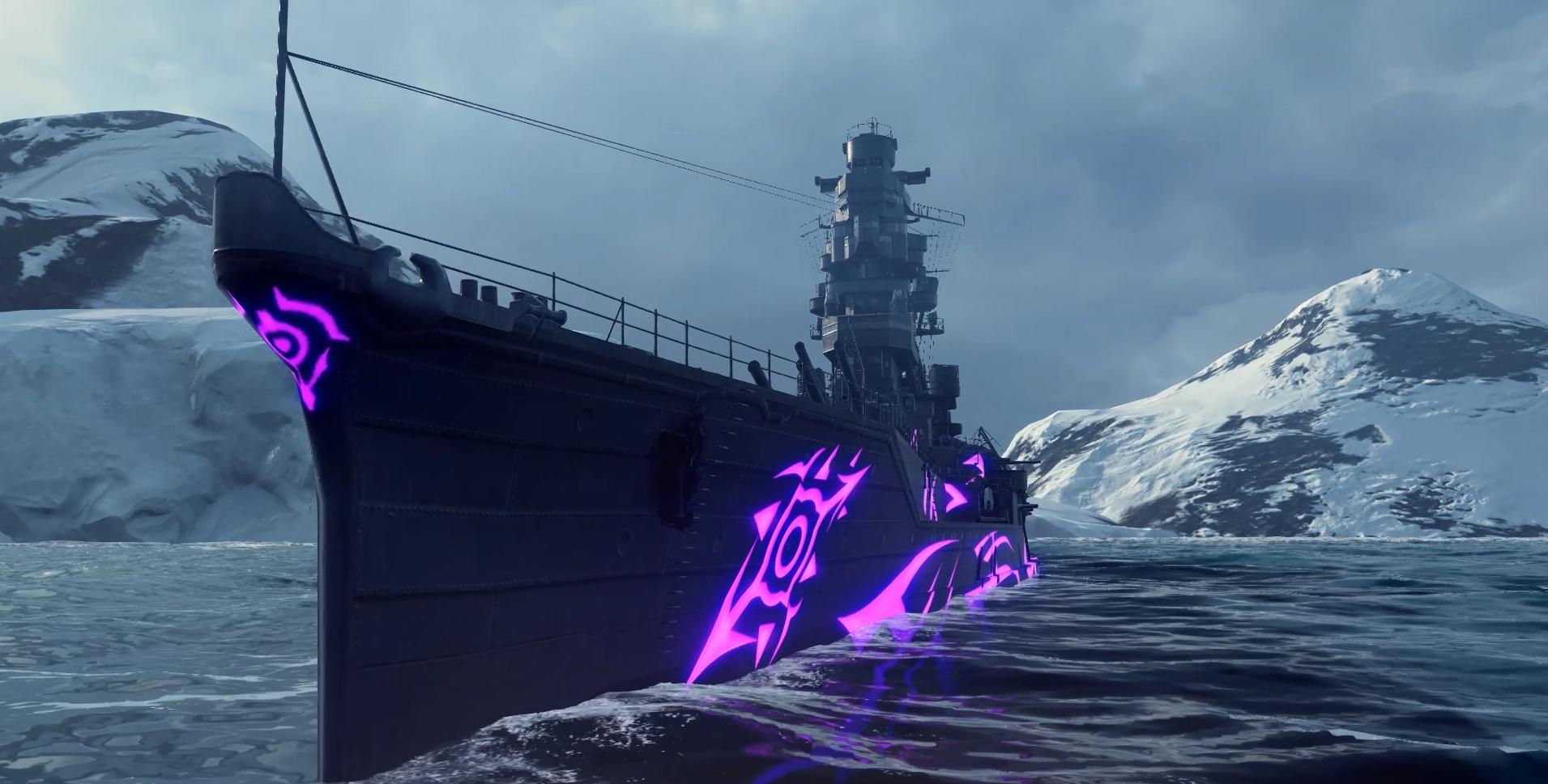 Yamato Arpeggio