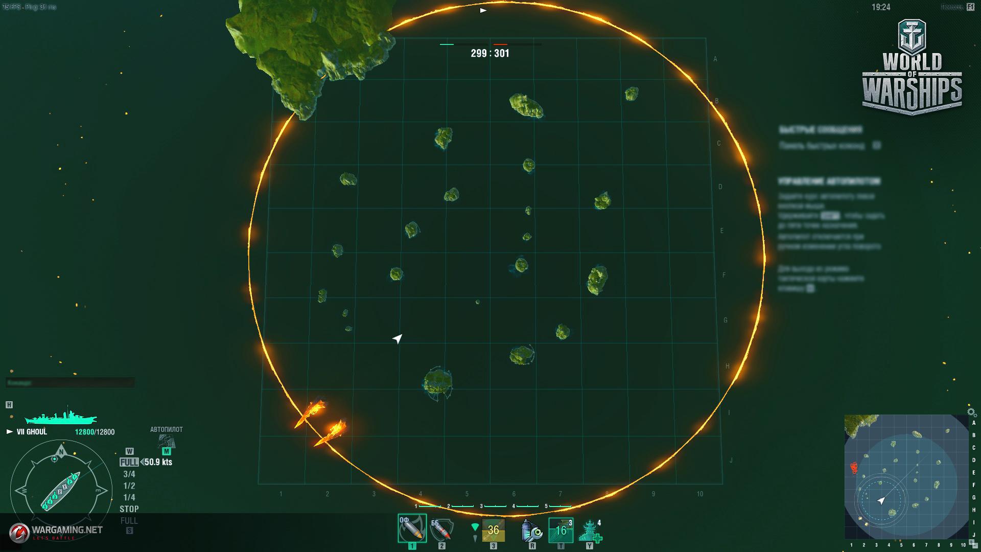 Twilight Battle: More Ships!   World of Warships