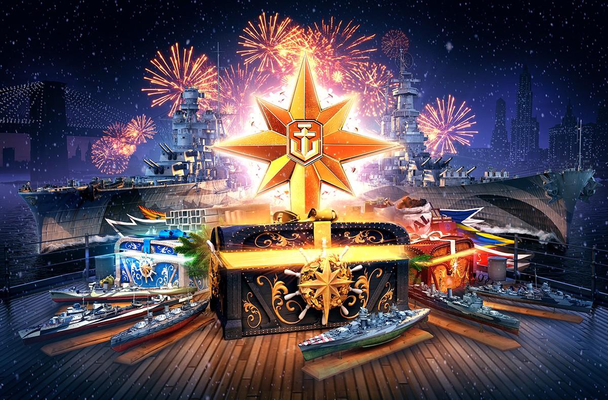 Neujahrsgeschenke und Belohnungen: Holt sie euch alle | World of Warships