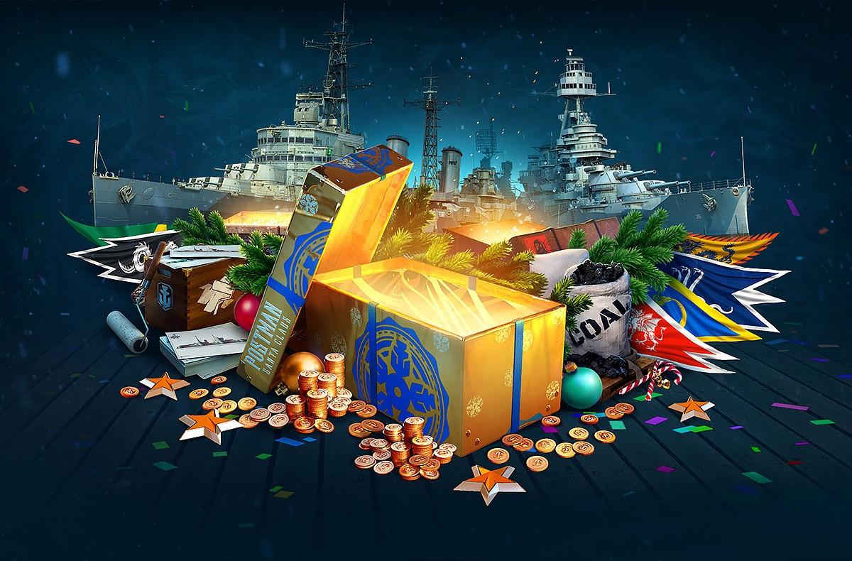 Weihnachtsgeschenke: Die Regeln sind einfach   World of Warships