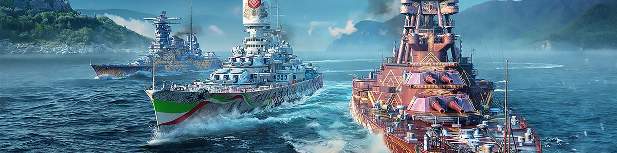 mondo di navi da guerra matchmaking incontri sito disegni divertenti